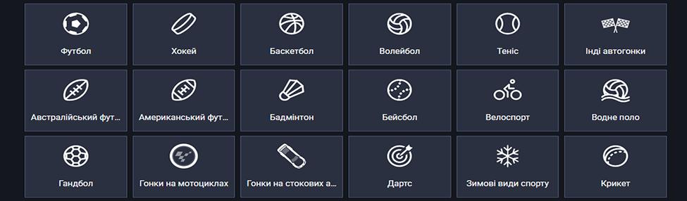 Делайте ставки на свой любимый вид спорта в GG.Bet Украина