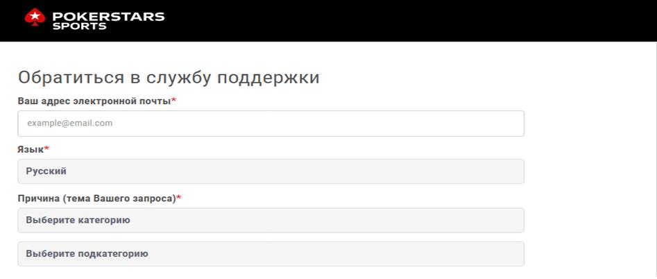 Преимущества мобильного приложения PokerStars Sports Украина