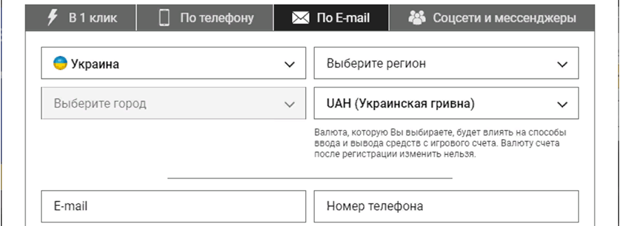 Betandyou-Украина-registro