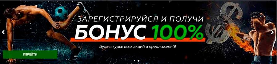 FanSport-Украина-conclusao