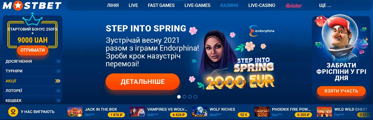 MostBet-Украина-bonus-casino