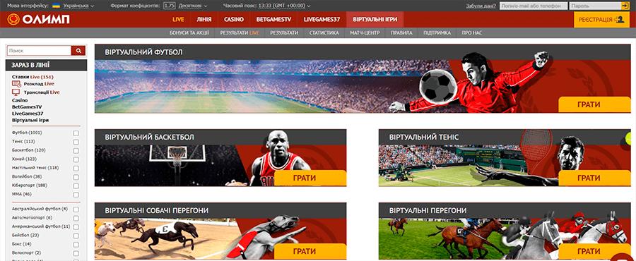 Olimp-Украина-esports