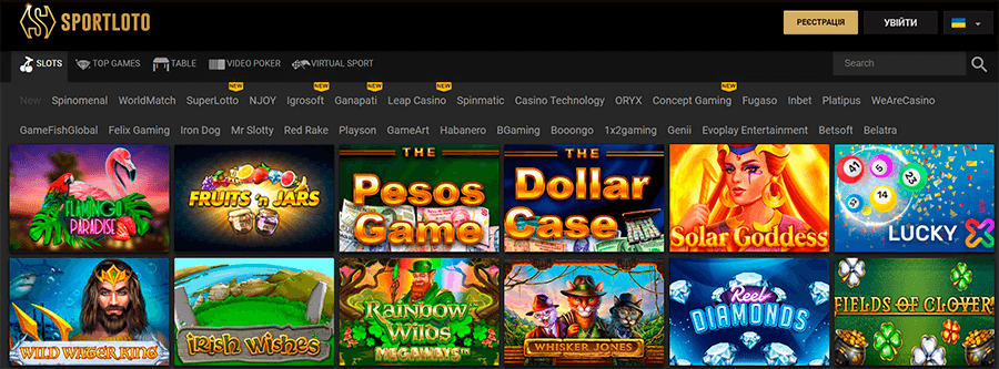 SportLoto-Украина-casino